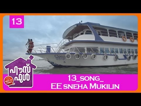 Housefull Movie Clip 13 | Song | Ee Sneha Mukilin... video