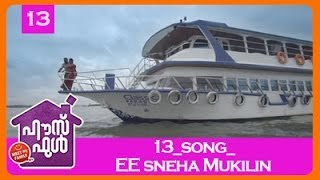 House Full - Housefull Movie Clip 13 | Song | Ee Sneha Mukilin...