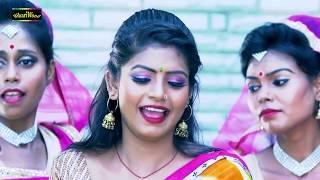 अब देवरे संगे मनावे सुहाग रतिया Jitender Baba Tiwari Latest Bhojpuri Songs 2017