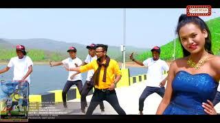 💖 LOVE STORY 💖 2018 !! NEW NAGPURI SONG !! SHEKHAR SAHIS & PRITY