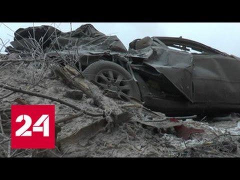 Погода 24: крушение самолета в Киргизии