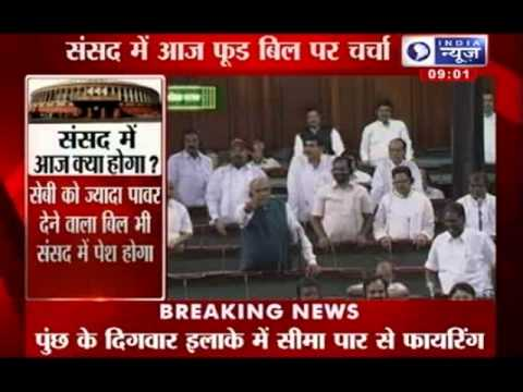 India news: Food Security bill to be discussed in Parliament session today