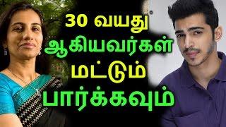 30 வயது ஆகியவர்கள் மட்டும் பார்க்கவும்  Tamil Home Remedies   Latest News   Kollywood
