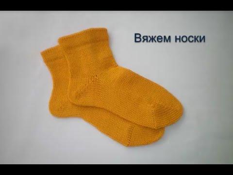 Как вязать носки на вязальной