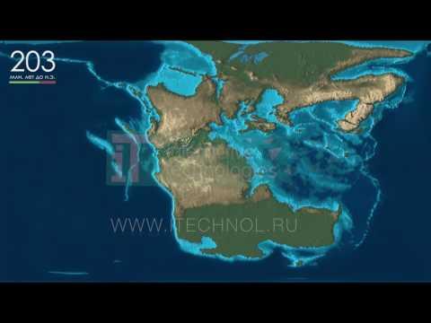 Дрейф материков (анимационный ролик)