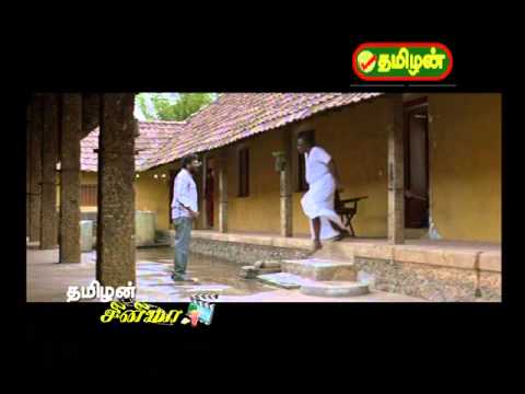 Thanga Meengal Trailer