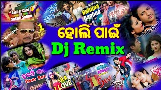 download lagu Odia New Move Dj Remix Song 2018 Holi Special gratis