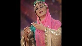 تو را ای کهن بوم و بر دوست دارم  - مهدیه محمد خانی