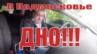 Работа в #Яндекс #такси. День первый/StasOnOff