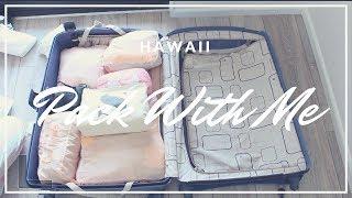 ✈️ 必看!快速整理收納行李秘笈 | Pack With Me | HiBarbie