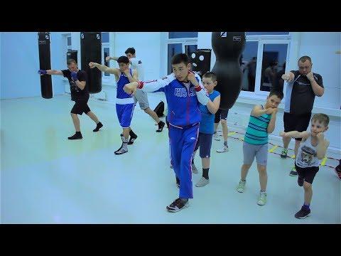 Открытая тренировка по боксу для детей и взрослых. Бой с тенью, отработка техники