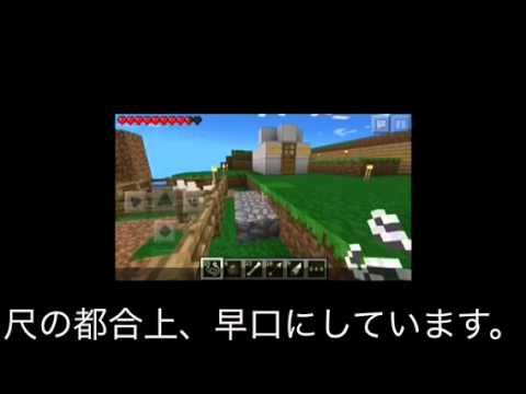 [Minecraft]トラップタワーの紹介ゆっくり