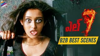 L7 Movie B2B Best Scenes | Adith Arun | Pooja Jhaveri | Vennela Kishore | Latest Telugu Movies