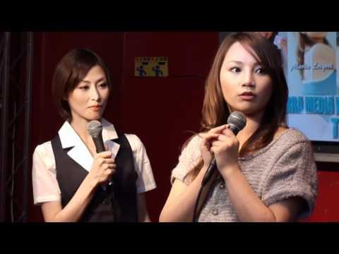 media aino kishi pretty japanese av idol