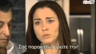 KIZIM NEREDE? - ΚΡΥΜΜΕΝΕΣ ΑΛΗΘΕΙΕΣ PROMO TRAILER  GREEK SUBS
