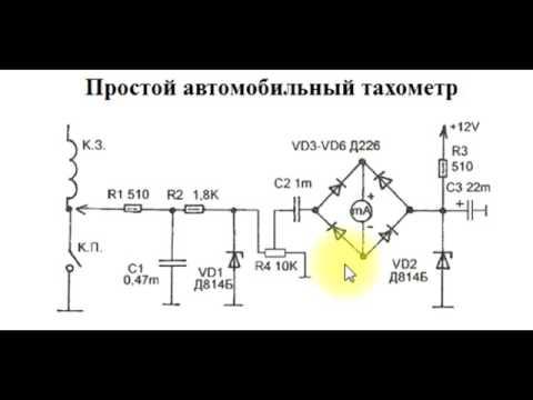 Электро тахометр своими руками