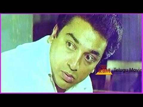 Chanakya - Telugu Full Length Movie  - Kamal Hassan,Urmila Part-7