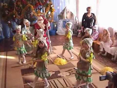 Танец и песня Бабки Ёжки