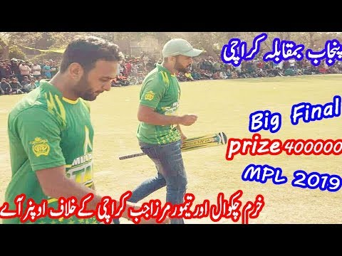 MPL 2019 Big Final Lahore vs Karachi Winning Prize 400000 Taimor Mirza on Fire
