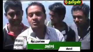 Lalpet sirapu special news (veeranam lake)