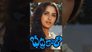 Bhadrakali - Telugu Full Movie