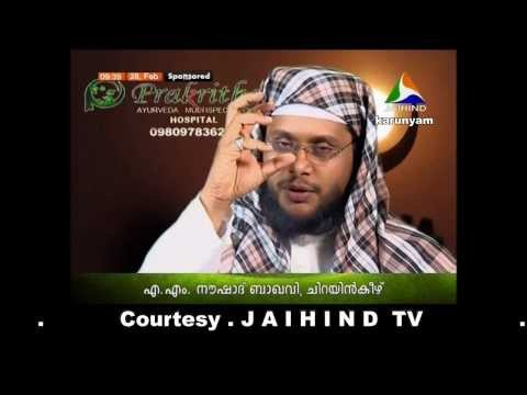 AL JAVAB EPISODE 91 FEBRUARY 28, 2014 @ JAIHIND TV