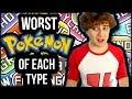 My Worst Pokemon Of Every Type!