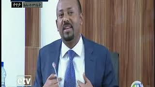 Ethiopia;- D/r Abiy Ahemed speech in parlama about media