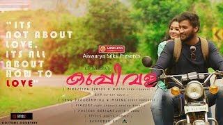 KuppiVala Malayalam Album 2016
