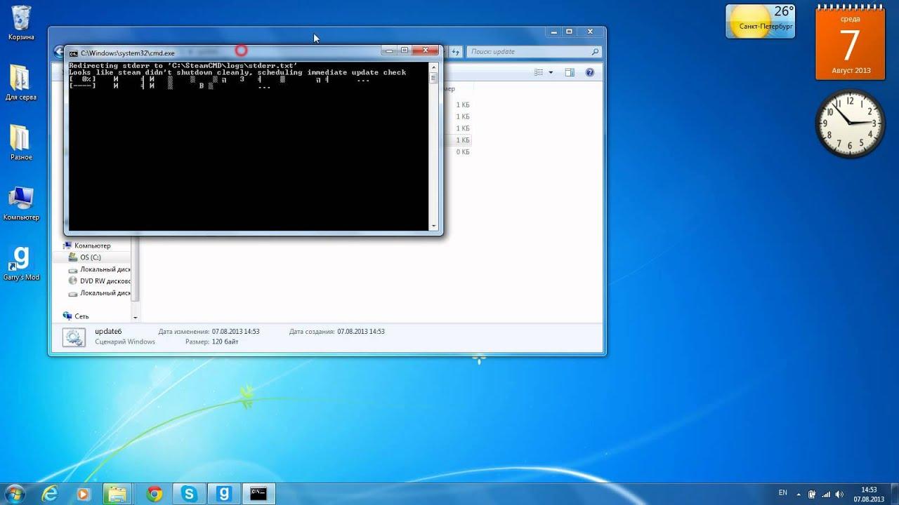 Как правильно создать сервер garry's mod 13 Туториал - YouTube