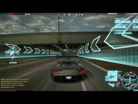 NFS: World - Обзор, смотр и оценка - Porsche Carrera GT. 18+!