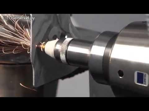 Лазерный резак по металлу