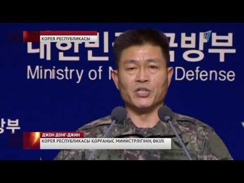 Солтүстік Корея Жапон теңізіне қарата зымыран ұшырды