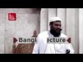 Bangla Waz Ulki Aka Rokto Kukur Chobi Murti Ongkon By Abdur Razzak Bin Yousuf | Free Bangla Waz