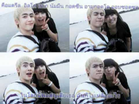Nichkhun - Victoria - I Can' T  [wgm] video