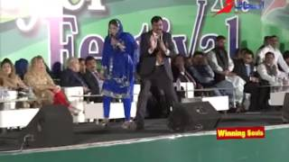 pastor anwar fazal winning souls 22 NOV 2016