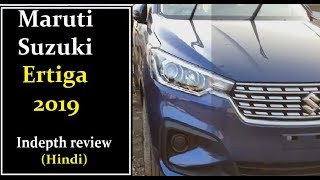 Maruti Suzuki  Ertiga 2019 Indepth Review (HINDI)     Ertiga VXI 2019  - Fully Loaded Car