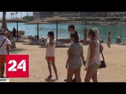 Россиянка дала отпор устроившему резню на египетском пляже