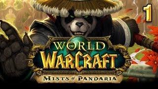 Let's Test World of WarCraft: Mists of Pandaria [1/3] [Deutsch] [HD+]