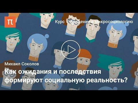 Теорема Томаса — Михаил Соколов