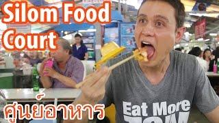 Food Court Lunch in Bangkok - Silom Soi 10 (ศูนย์อาหาร สีลม ซอย 10)
