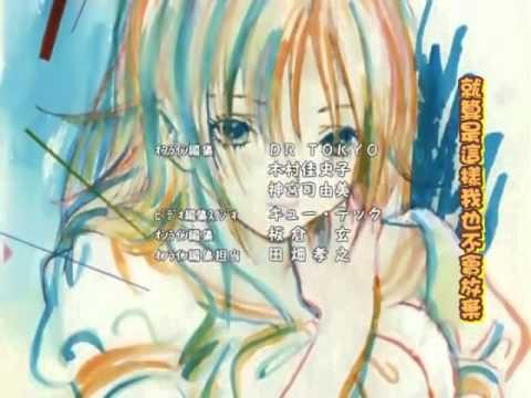 Ichigo 100% OVA ED 5 「プラトニック・スキャンダル」 北大路さつき