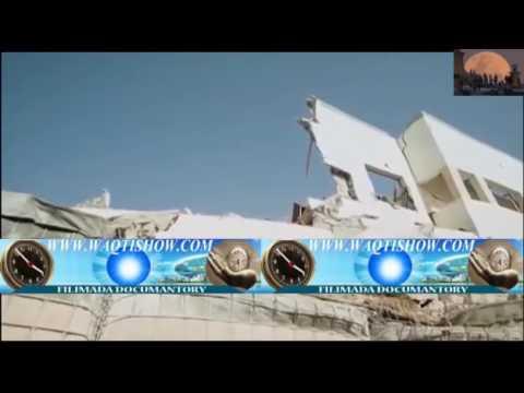 Daawo Isbarbardhiga lagu Sameeyay Somaliland & Somaliya Muqdisho & Hargeysa thumbnail