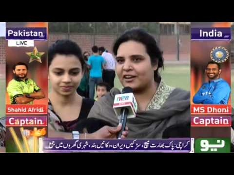 Pakistani Media on India Vs Pakistan World T20 Cricket in Kolkata