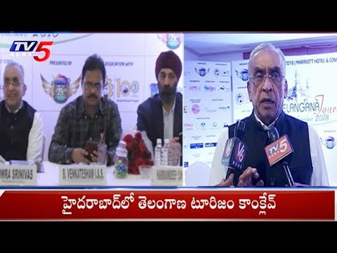 Telangana Govt To Hold  Telangana Tourism Conclave 2018 | Hyderabad | TV5 News