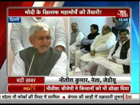 Nitish Kumar speaks at press conference after meeting at MSY's residence