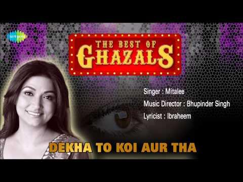Dekha To Koi Aur Tha | Ghazal Song | Mitalee Singh