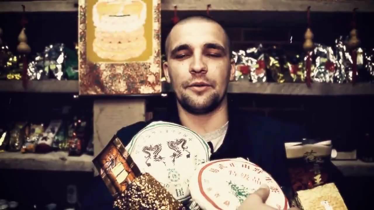Чайный домик гейши в вашем понимании китайский настоящий чай он какой?