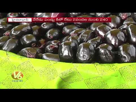 Seasonal Fruits In Great Demand As Summer Heat Raises Up | V6 News