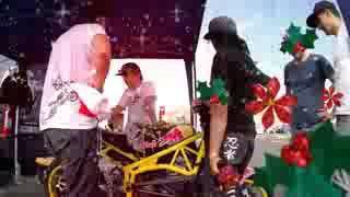 10Min Kanthale On Fire V2 DJ Nonstop Djz